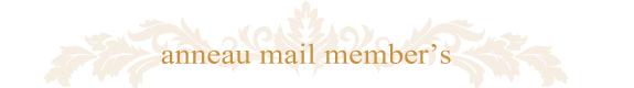 anneau mail member's
